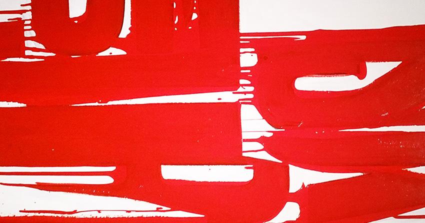 william-klein-museo-fundacion-telefonica-2019-Horno-Art-Virtual-Gallery-galeria-fotografia-artistica-decoracion-edicion-limitada-1