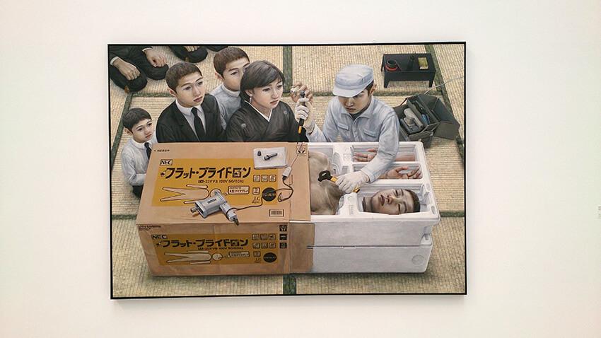 TETSUYA-ISHIDA-museo-REINA-SOFIA-2019-Horno-Art-Virtual-Gallery-galeria-fotografia-artistica-decoracion-edicion-limitada-4