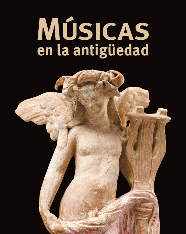 Música-Antigua-Caixa-Forum-de-Madrid-Musicas-antiguedad-exposicion-Horno-Art-Virtual-Gallery-galeria-online-fotografia-ilustracion-pintura-escultura-635X800